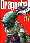 ドラゴンボール 完全版 第10巻 2003年04月04日発売
