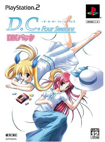 D.C.F.S. ~ダ・カーポ~フォーシーズンズ DXパック