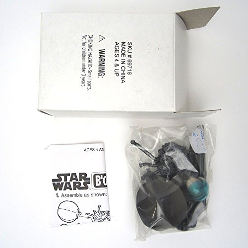 Star Wars B'Omarr Monk Mail Away Exclusive