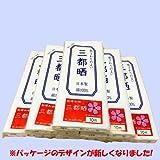 晒し小巾木綿 (33cm幅) さらし 10mが10反セット 卸販売 妊婦さん腹帯・お祭り・布オムツ・さらし巻くだけダイエット等にも