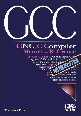 GNU C compiler