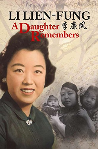 a-daughter-remembers
