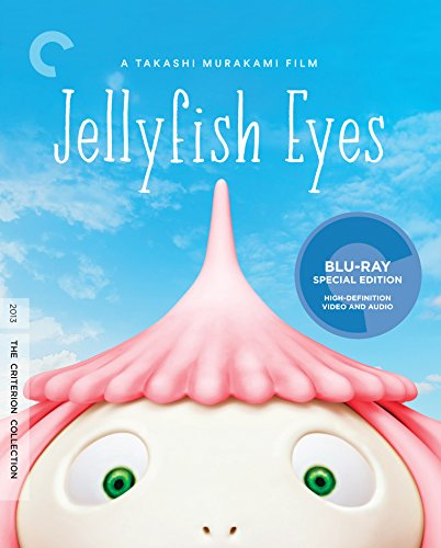 Criterion Collection: Jellyfish Eyes [Blu-ray] [Import]