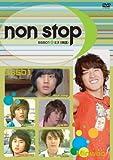 ノンストップ5~SS501×ミヌ〈神話〉~ [DVD]