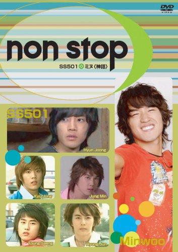 ノンストップ~SS501×ミヌ〈神話〉~ [DVD]