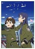 ソ・ラ・ノ・ヲ・ト 7(Blu-ray Disc)