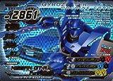 【シングルカード】0弾 NISSAN GT-RPure edition UP ジャイロゼッター