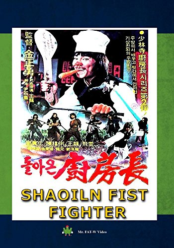 DVD : Shaoiln Fist Fighter