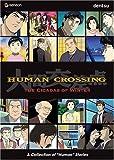 echange, troc Human Crossing 2: Cicadas of Winter (Full Sub) [Import USA Zone 1]