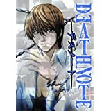 "Death Note, Vol. 5, Episoden 19-23von ""Toshiki Inoue"""