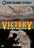 Victory in the Pacific [DVD] [Region 1] [US Import] [NTSC]