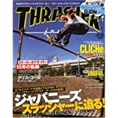 Thrasher Japan vol.15 (SAN-EI MOOK)