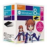Microsoft Windows 8 Pro (DSP版) 64bit 発売記念パック「窓辺ゆうバージョン」