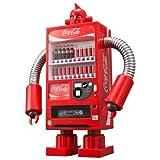 Coca-Cola - Vending Machine Robo (Red)
