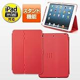 サンワダイレクト iPad miniハードケース 3段階スタンド&フラップ機能 レッド 200-PDA096R