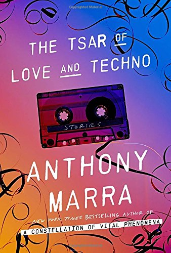 The Tsar of Love and Techno ISBN-13 9780770436438