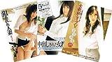 アダルト3枚パック255 教師SP【DVD】GHP-255