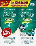 メニコン エピカコールド アクアモア 洗浄・保存・すすぎ・消毒・タンパク除去(ソフト用)310mL×2本パック