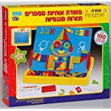 MEGCOS Hebrew Alef-Bet Magnetic Letters And Chalk Board -Affordable Gift for your Little One! Item #LMID-1251-H