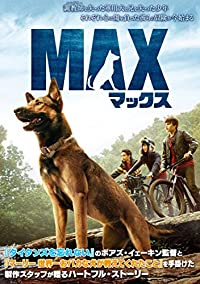 マックス DVD