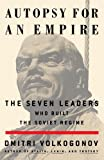 Autopsy For An Empire: The Seven Leaders Who Built the Soviet Regime (English Edition)