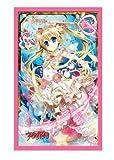 ブシロードスリーブコレクション ミニ Vol.83 カードファイト!! ヴァンガード 『エターナルアイドル パシフィカ』