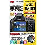 Kenko 液晶保護フィルム 液晶プロテクター Nikon D5100 用 KLP-ND5100
