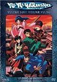 echange, troc Yu Yu Hakusho: Yusuke Lost Yusuke Found [Import USA Zone 1]