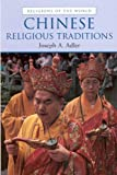 Chinese Religious Traditions (Religions of the World)