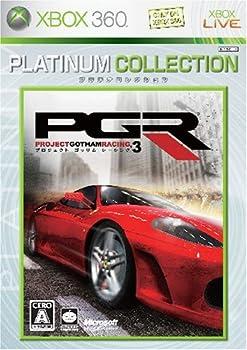 PGR3-プロジェクト ゴッサム レーシング 3- Xbox 360 プラチナコレクション