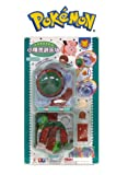 Pokemon Pocket Monsters Mini Playset with Clefairy & Diglitt (Pippi & Digda)