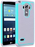 LG G Vista 2 Case, LK [Shock Absorption] Drop Protection Hybrid Dual Layer Armor Defender Protective Case Cover for LG G Vista 2 (Mint)