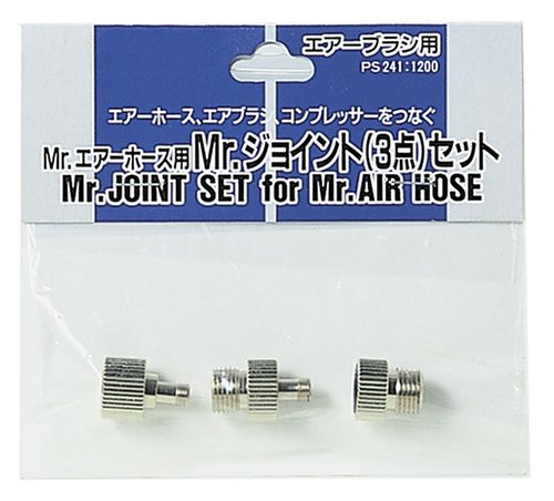 GSI Creos Hose Joints, 3-Piece - 1
