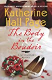 The Body in the Boudoir (0062065483) by Page, Katherine Hall