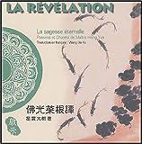 echange, troc Maître Hsing Yun - La révélation : Edition bilingue français-chinois