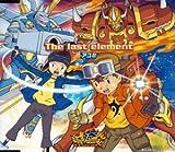 アユミ「The last element」