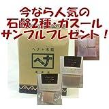 ナイアード ヘナ+木藍100g×4 (今なら人気の石鹸サンプル2種とモロッコのガスールサンプルプレゼント)