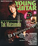 YOUNG GUITAR (ヤング・ギター) 2012年 08月号 [雑誌]