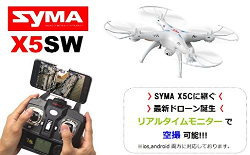 Yukiss SYMA RC helicopter Quad X5SW4CH 2.4 G 6 axis WIFI drone 3D flying somersault headless mode white [parallel import goods]