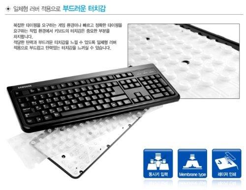 how to change english keyboard to korean