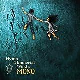 Hymn To The Immortal Wind (Vinyl)