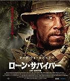 ローン・サバイバー [Blu-ray]/