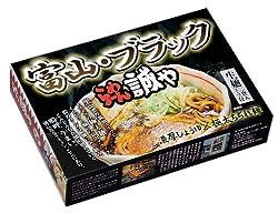 久保田麺業 富山ブラックラーメン らーめん誠や(小) 280g