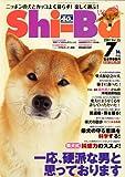 Shi-Ba (シーバ) 2007年 07月号 [雑誌]