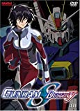 Mobile Suit Gundam Seed Destiny, Vol. 1
