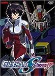 Gundam Seed Destiny Vol 1