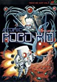 Atomic Robo Kid (Megadrive) [JP Import]