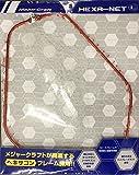 メジャークラフト ヘキサネット一体型 L ネット付き玉網枠  レッド MCHN-1L/RD