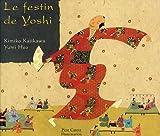 """Afficher """"Le Festin de Yoshi"""""""