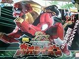 パワーアニマルシリーズ09 ガオライオン